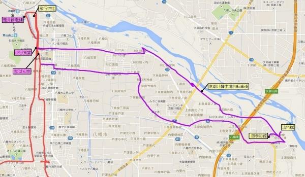 Nagarebashi_Route2e_org.jpg