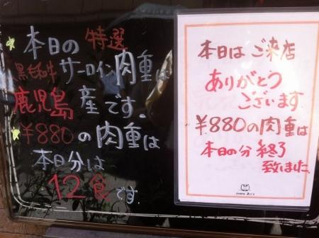 NambaAjito_002_org.jpg