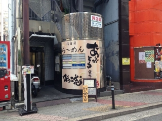 NambaBokkoshi_000_org.jpg