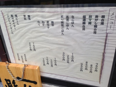 NambaBokkoshi_001_org.jpg