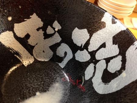 NambaBokkoshi_008_org.jpg