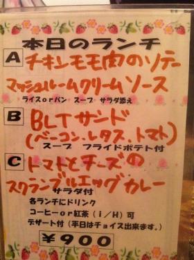 NambaMingus_001_org.jpg