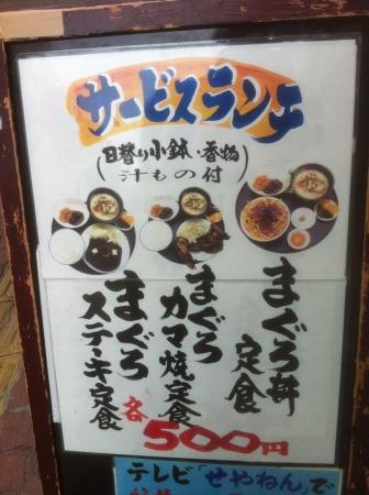 NambaSakaba_001_org.jpg
