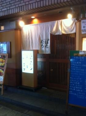 NambaSakaiTachibana_000_org.jpg