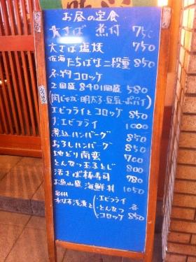 NambaSakaiTachibana_001_org.jpg