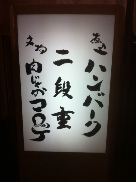 NambaSakaiTachibana_002_org.jpg