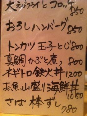NambaSakaiTachibana_003_org.jpg