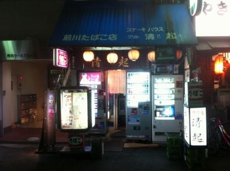 NambaSeiki_001_org.jpg