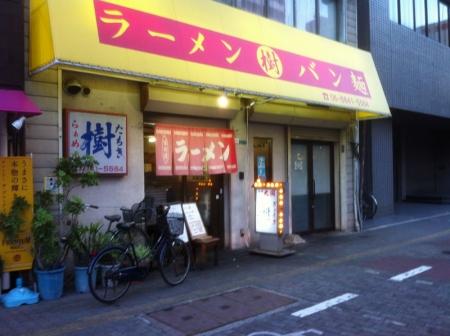 NambaTatsuki_000_org.jpg