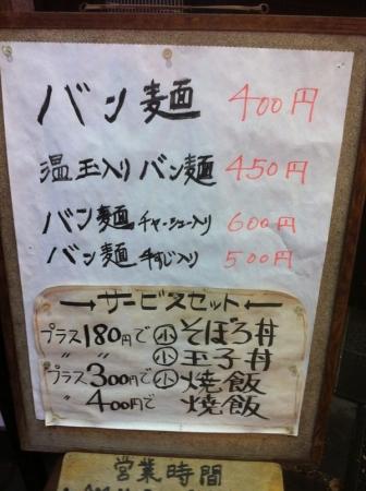 NambaTatsuki_004_org.jpg