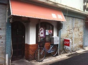 NaraTagawa_000_org2.jpg