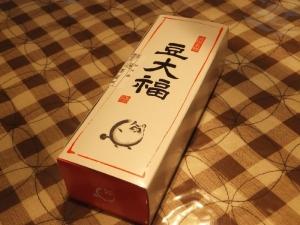 NeyagawaKouzuki_000_org3.jpg