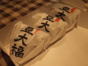 NeyagawaKouzuki_001_org3.jpg