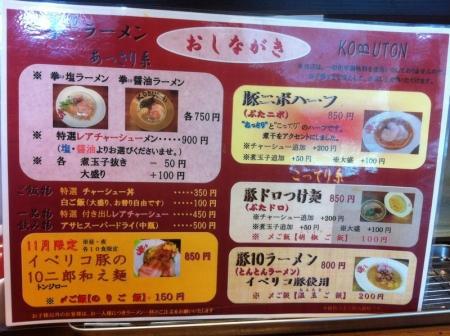 Nihioji3joKobu10_001_org.jpg