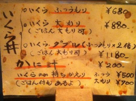 NipponbashiPerry_001_org.jpg