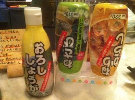 NipponbashiPerry_006_org.jpg