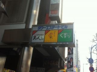 NipponbashiPerry_010_org.jpg