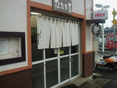 NishiAkashi7maru_000_org.jpg