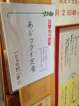 NishiAkashiKusunoki_002_org.jpg