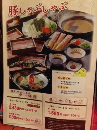 NorayaSayama_002_org.jpg