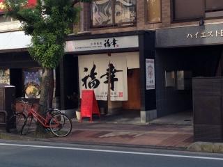 OkayamaFukko_000_org.jpg