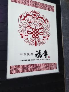 OkayamaFukko_001_org.jpg