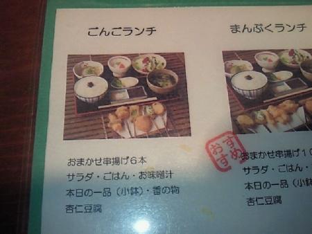 OkayamaGongo_004_org.jpg