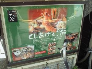 OkayamaGongo_005_org.jpg