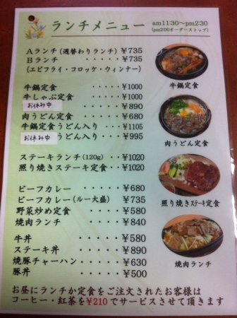 OkayamaHosoda_001_org.jpg