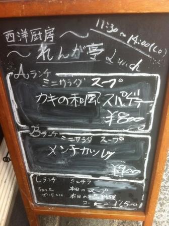 OkayamaRengatei_000_org.jpg