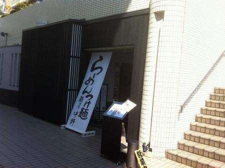 OmiyaNakano_000_org.jpg