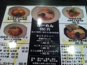 OmiyaNakano_001_org.jpg