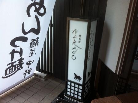 OmiyaNakano_007_org.jpg