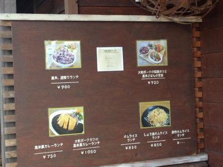 PaoOshikuma_002_org.jpg