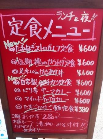RakuzakeEttoh_101_org.jpg