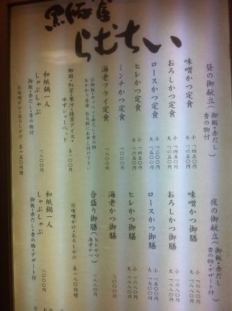 SakaeRamuchii_008_org.jpg