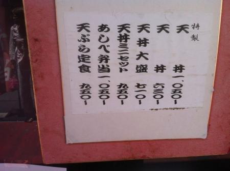 SakahonAshibe_001_org.jpg