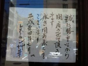 SakahonAshibe_005_org.jpg