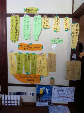 SakaiNunkui_002_org.jpg