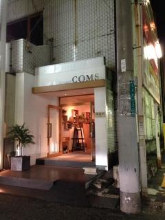 SakaihigashiComs_000_org.jpg