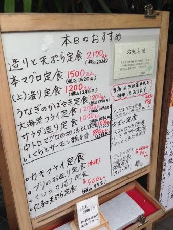SandaKouzukitei_000_org.jpg