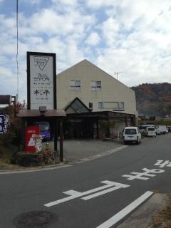 SandaKouzukitei_003_org.jpg