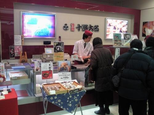 SazaeSuma_002_org.jpg