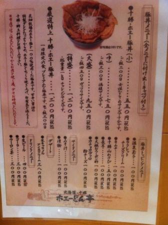 ShinatatsuWheyDontei_007_org.jpg