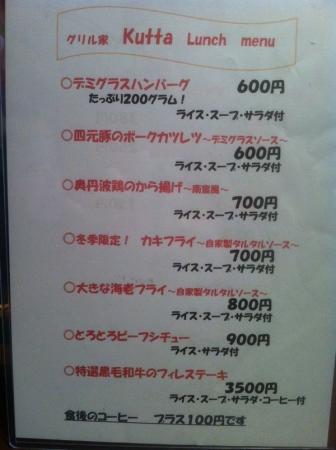 ShirasagiKutta_000_org.jpg