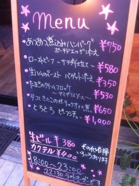 ShirasagiKutta_101_org.jpg