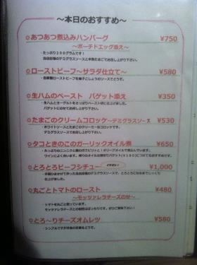 ShirasagiKutta_103_org.jpg