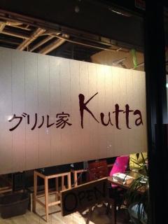 ShirasagiKutta_211_org.jpg