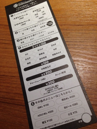 ShiromaruBaseDoyama_003_org.jpg