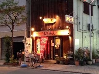 ShotensakaMomoan_000_org.jpg